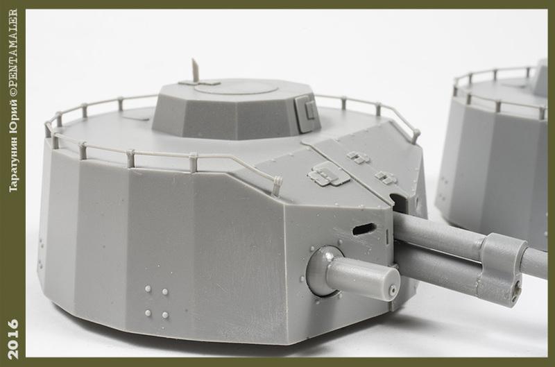 Советский артиллерийский бронированный вагон ПЛ-37, Trumpetеr, 1/35 PENT1381_1