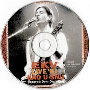 EKV (EKatarina Velika) - Diskografija Image