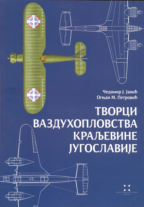 Nova knjiga Knjiga
