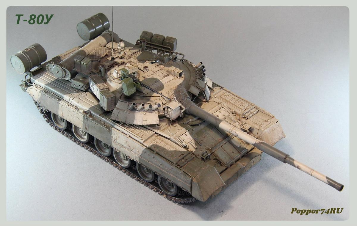 Т-80У 80_0012