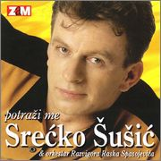 Srecko Susic - Diskografija 2001_a
