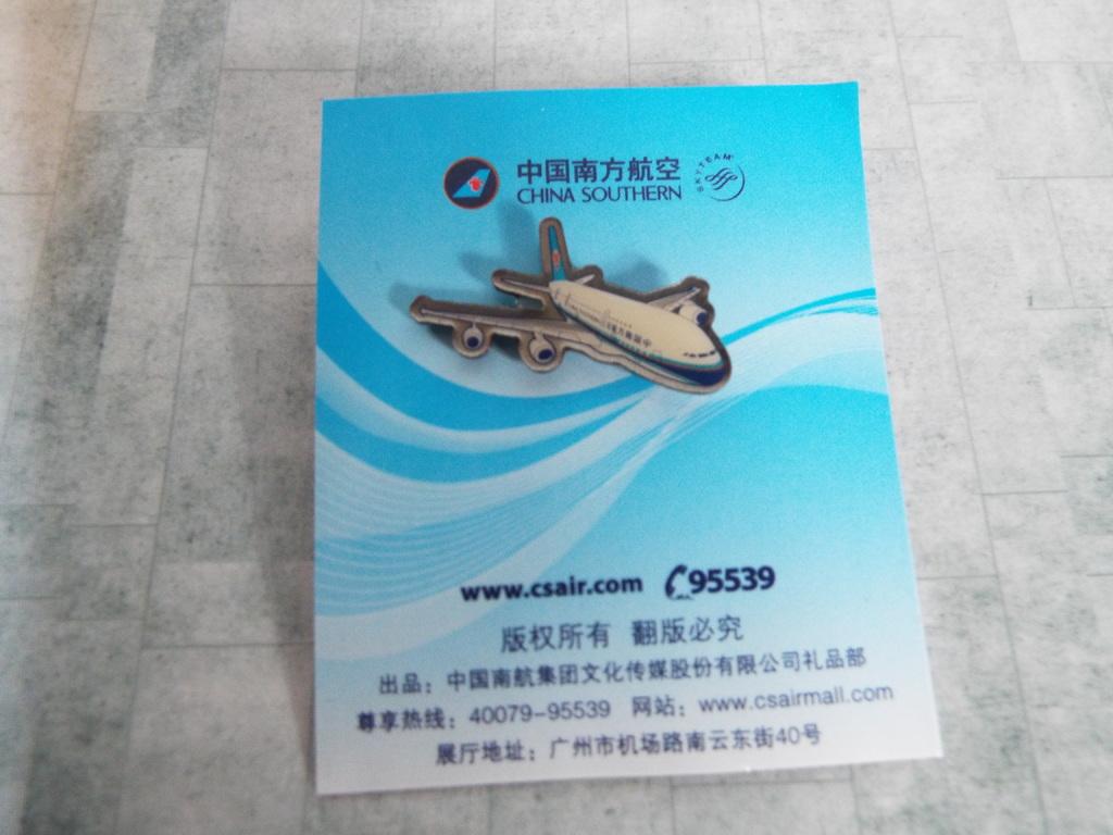 Aviation Enamel Pin Badges DSCF3730