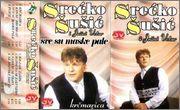 Srecko Susic - Diskografija Srecko_Susic_JV_1997_Sve_su_maske_pale_pre