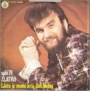 Zlatko Pejakovic - Diskografija  R_1648568_1234464001