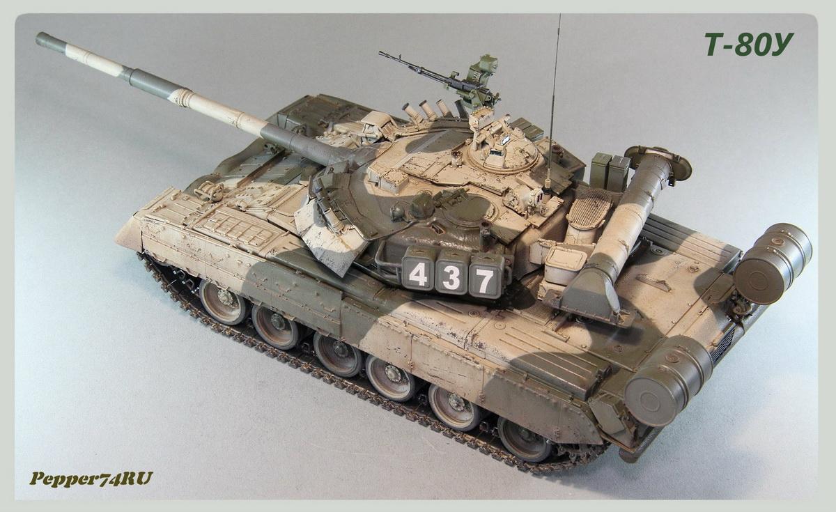 Т-80У 80_0010