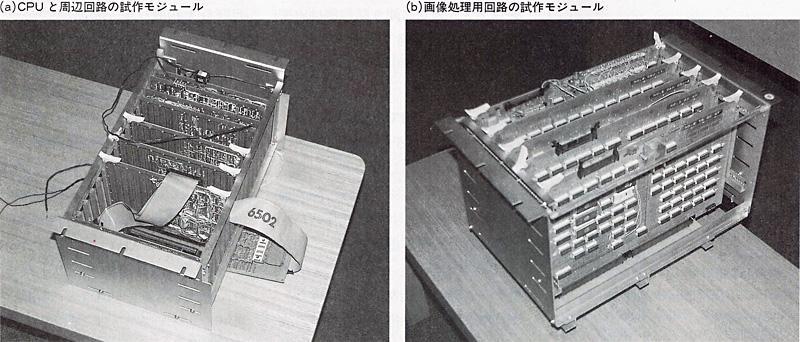Risky Rick : Recherche cartouche programmable - Page 2 NES_Famicom_Proto