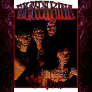 EKV (EKatarina Velika) - Diskografija FRONT