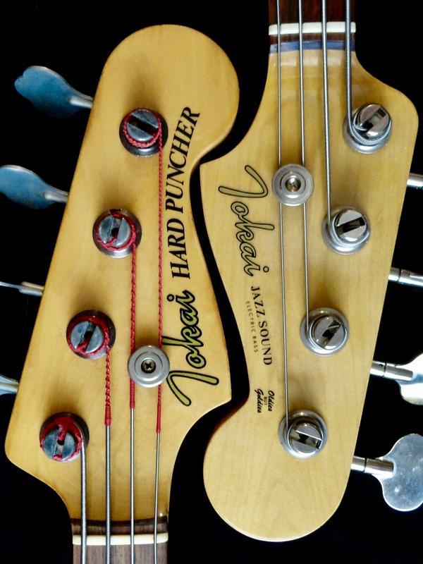 Instrumentos Japoneses lawsuit 70s, 80s DSC08315