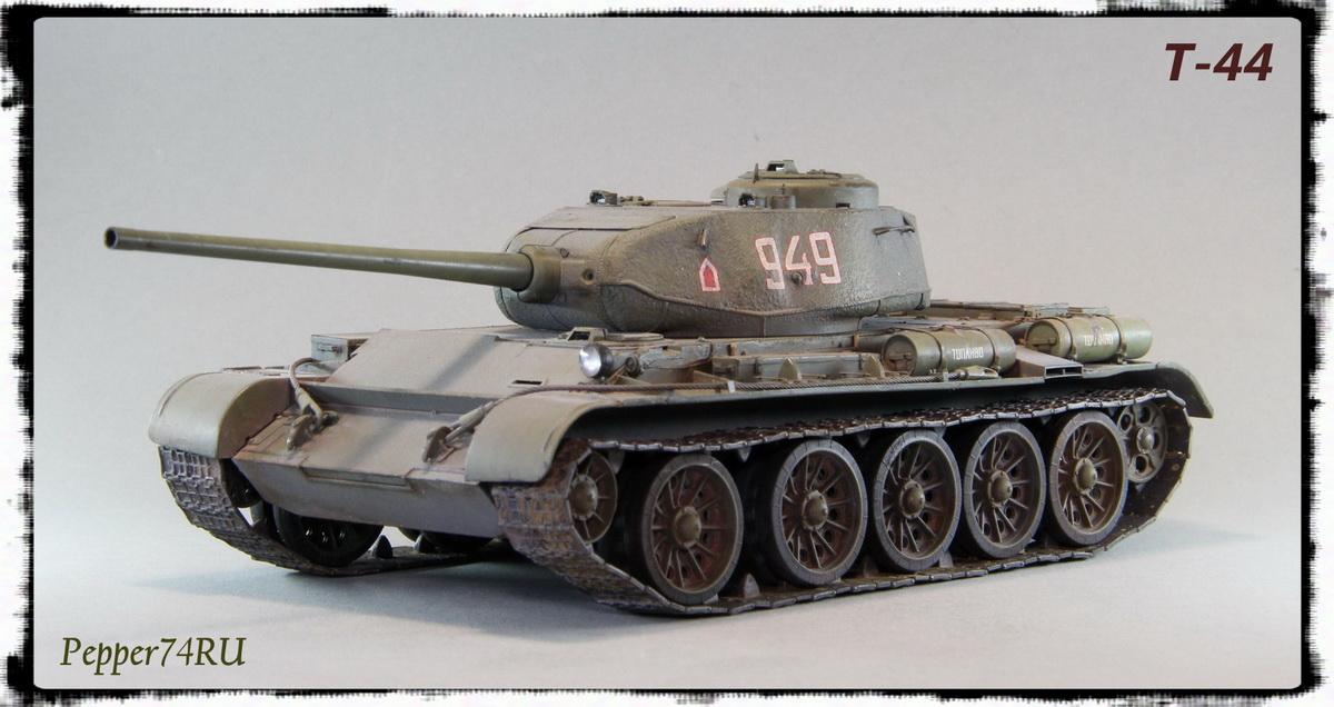 Т-44 44_0012