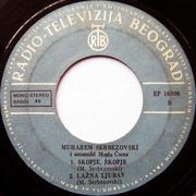 Muharem Serbezovski - Diskografija Omot_4