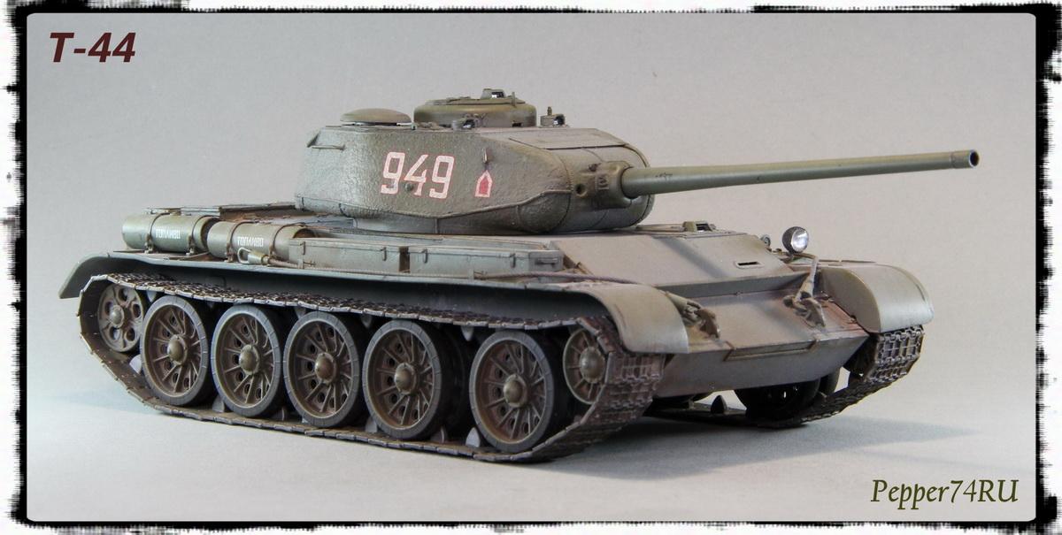 Т-44 44_0006