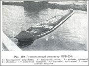 МРВ-250 - резинотканевый резервуар Image