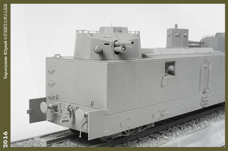 Советский артиллерийский бронированный вагон ПЛ-37, Trumpetеr, 1/35 PENT1540_1