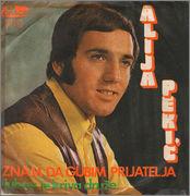 Alija Pekic - Diskografija  1975_a