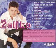 Zeljko Sasic - Diskografija Omot_2