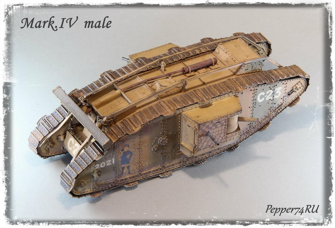 Mark IV male (самец) Mark_IV_male_0010