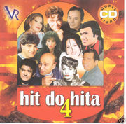 Hit do hita - Vujin Records - Kolekcija Hitdohita_4v