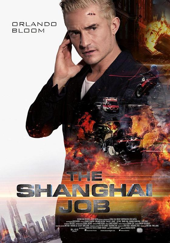 The Shanghai Job (2017) [Ver Online] [Descargar] [HD 1080p] [Castellano] [Acción] S_m_a_r_t_chase-918908085-large