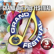IV Grand Diet Plus Festival 2012 3CD Omot_1