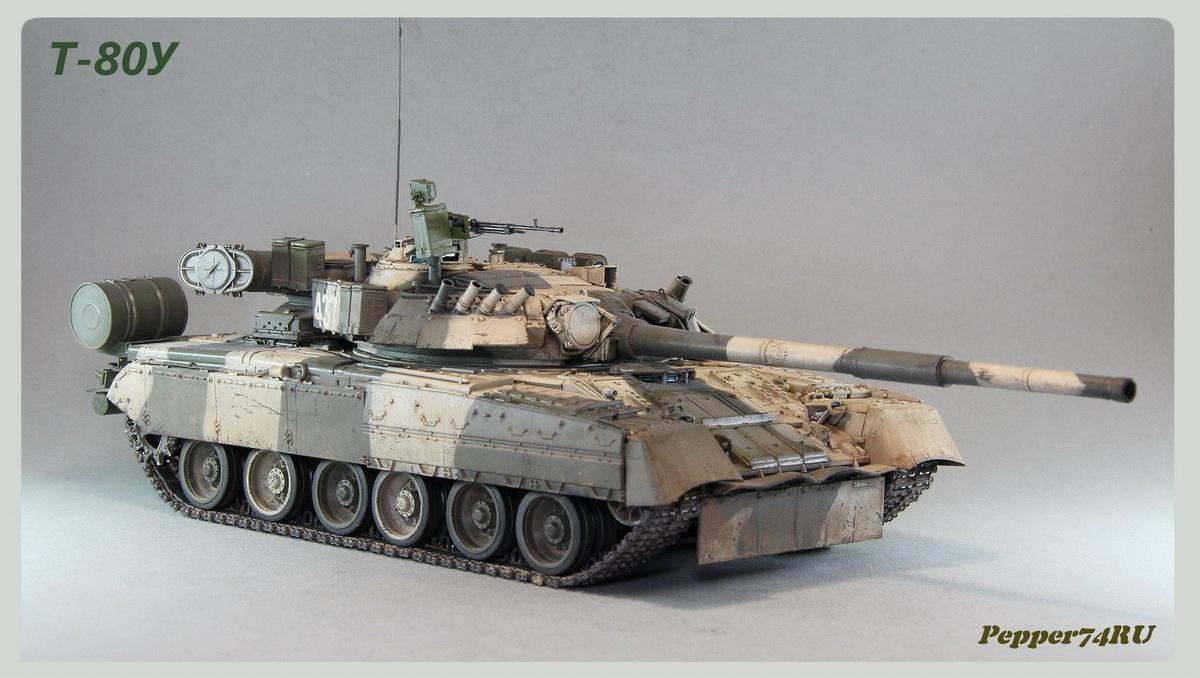 Т-80У 80_0006