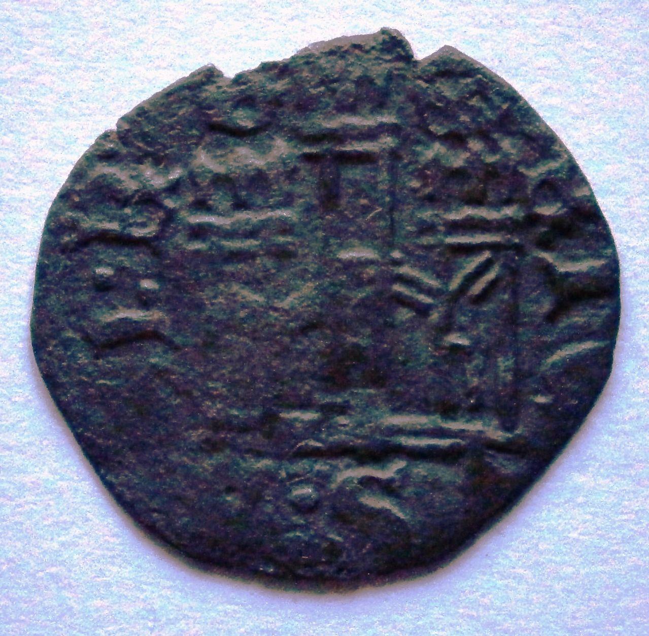 Cornado de Enrique II. (1369-1379). ¿Ceca?. P1010012