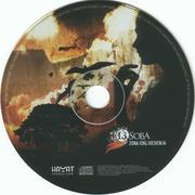Zona Iskljuchenja - Diskografija Omot_3