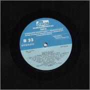 Seki Turkovic - Diskografija 1986_vb