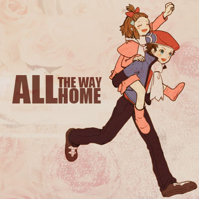 all the way home 42qqp_CU
