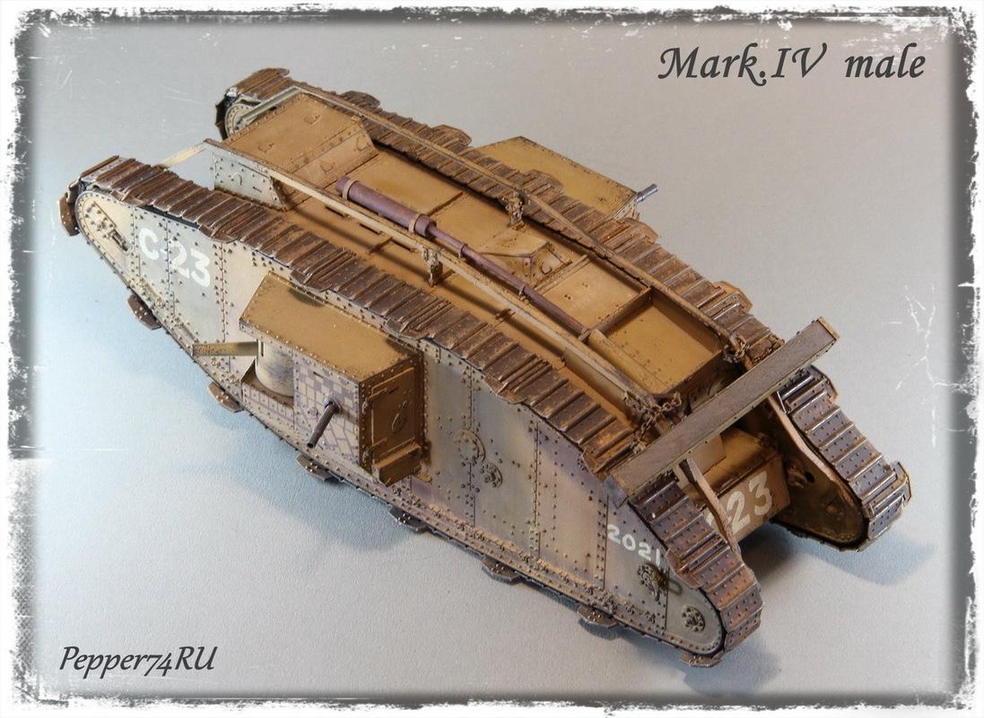 Mark IV male (самец) Mark_IV_male_0013