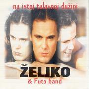 Zeljko Sasic - Diskografija Omot_1