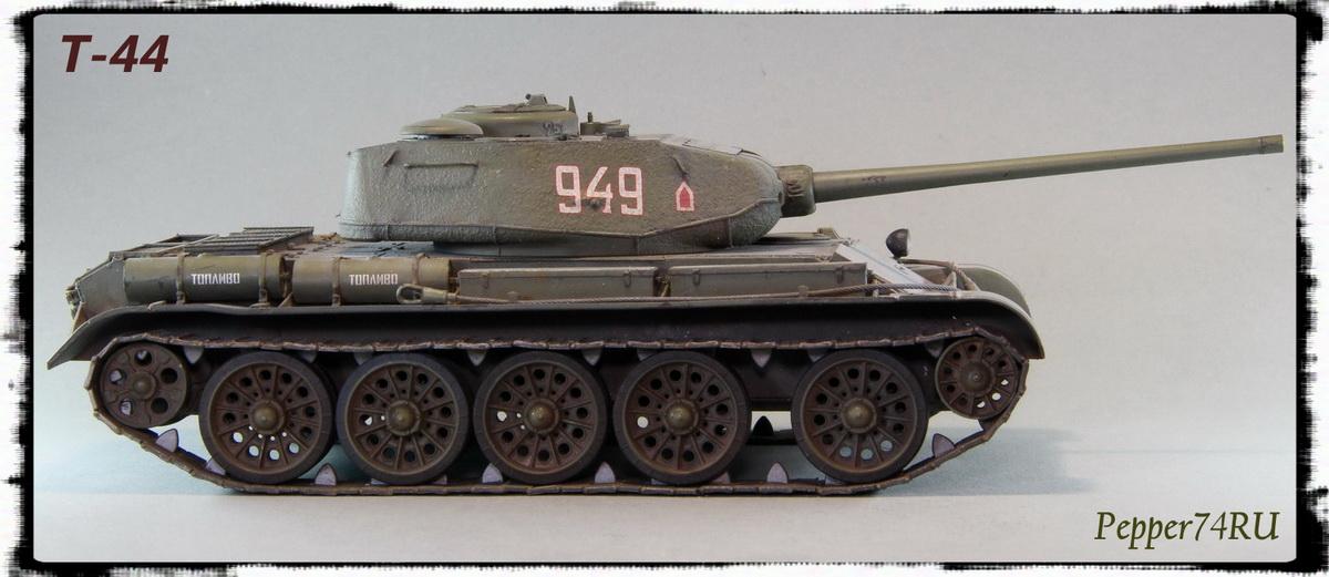 Т-44 44_0007