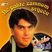 Dusko Kulis - Diskografija 1996_-_CD_-_01