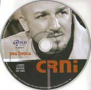 Dragan Krstic Crni - Diskografija CE-_DE