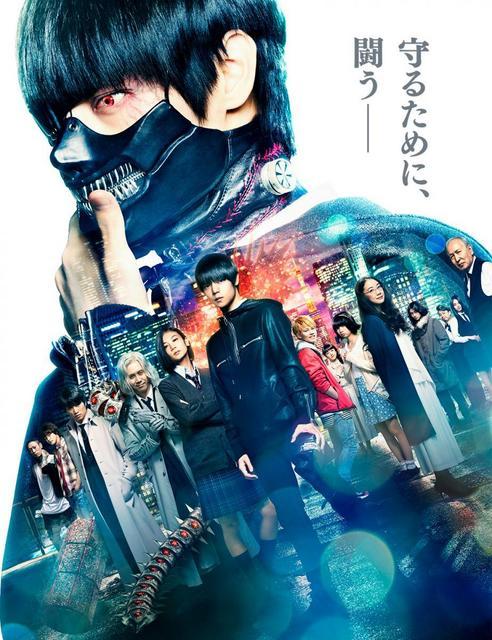 Tokyo Ghoul (2017) [Ver Online] [Descargar] [Torrent] [HD 1080p] [Spa-Jpn] [Terror] Tokyo_ghoul-878835225-large