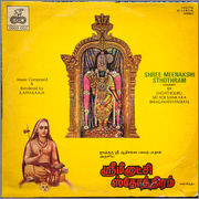 "Vinyl (""LP"" record) covers speak about IR (Pictures & Details) - Thamizh - Page 24 Shree_Meenakshi_Sthothram_1"