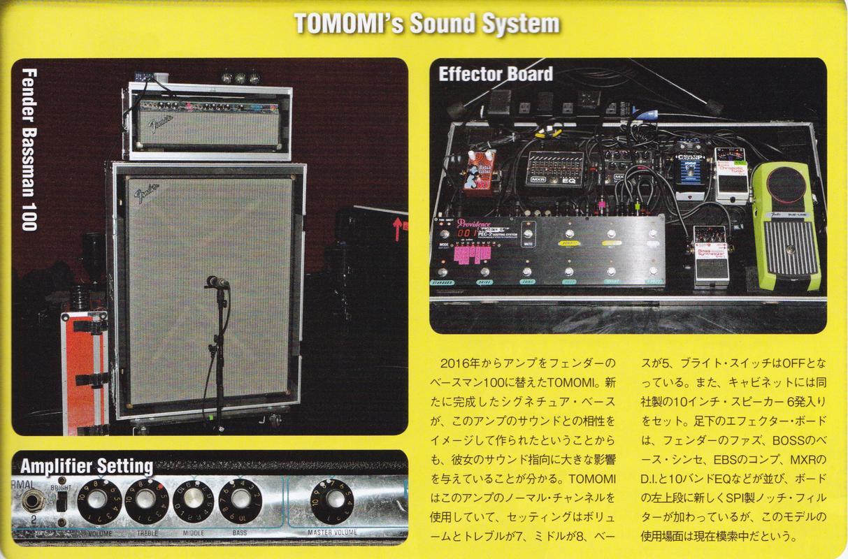TOMOMI'S GEAR - Page 5 Timo_rig