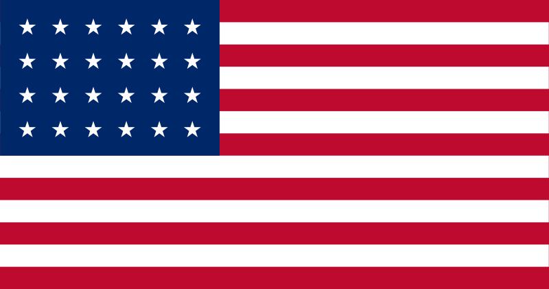 USS CONSTITUTION Zastavica