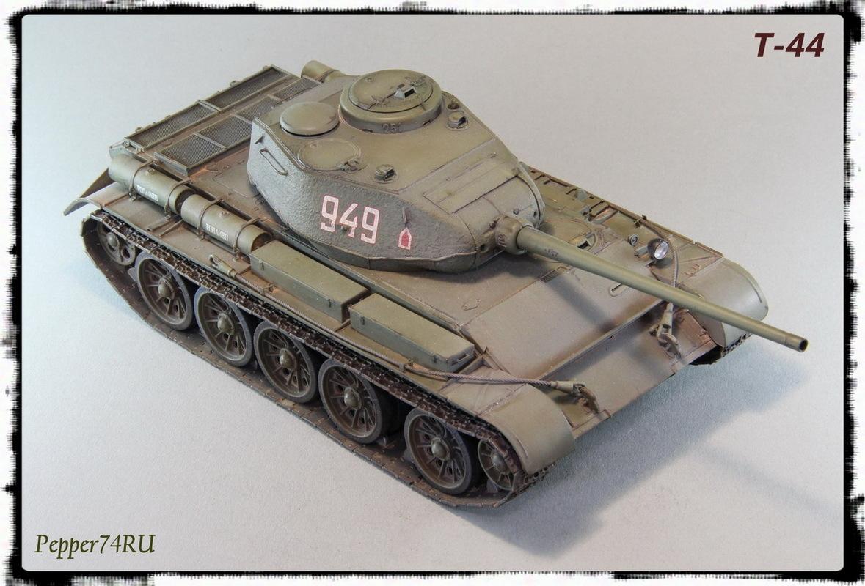 Т-44 44_0005