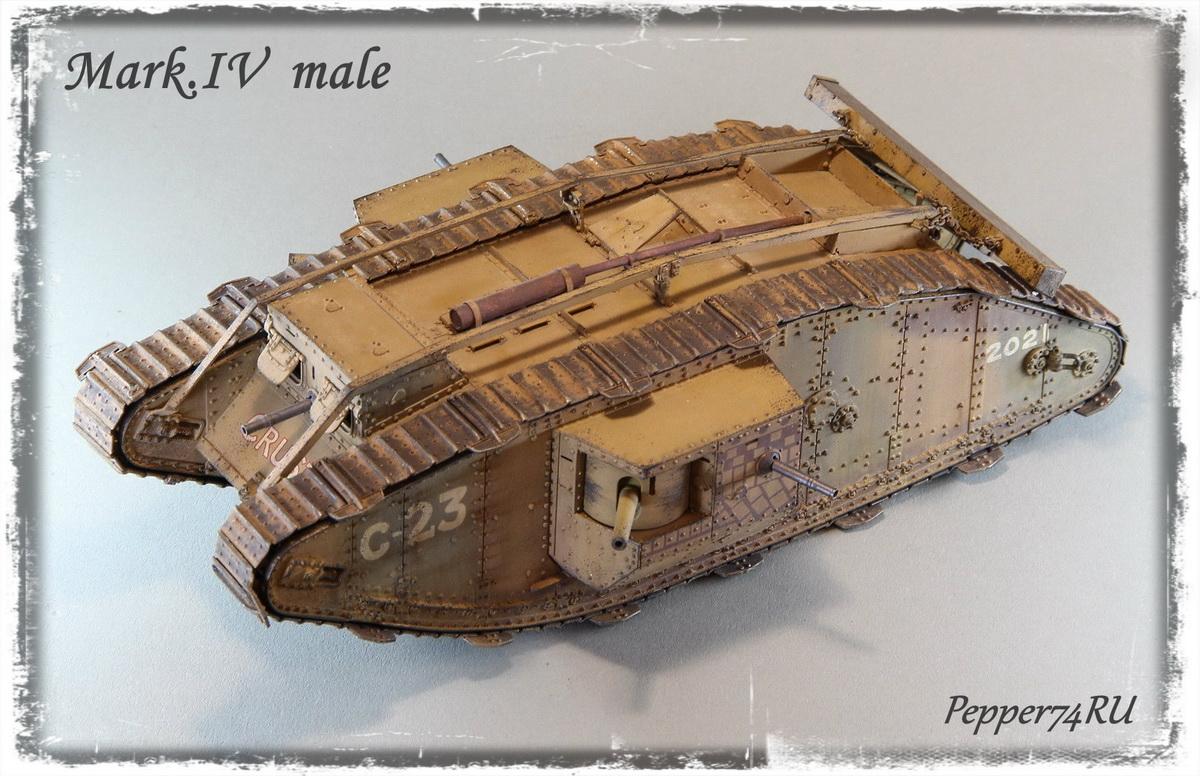 Mark IV male (самец) Mark_IV_male_0012
