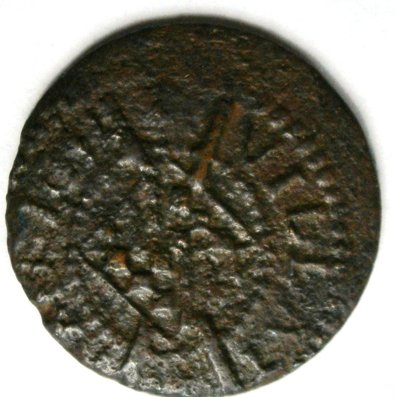 Luis XIII Sise de Gerona de 1642 Guerra dels Sagadors P1010006