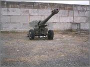 Д-20 (52-П-546) - 152-мм пушка-гаубица 20_13