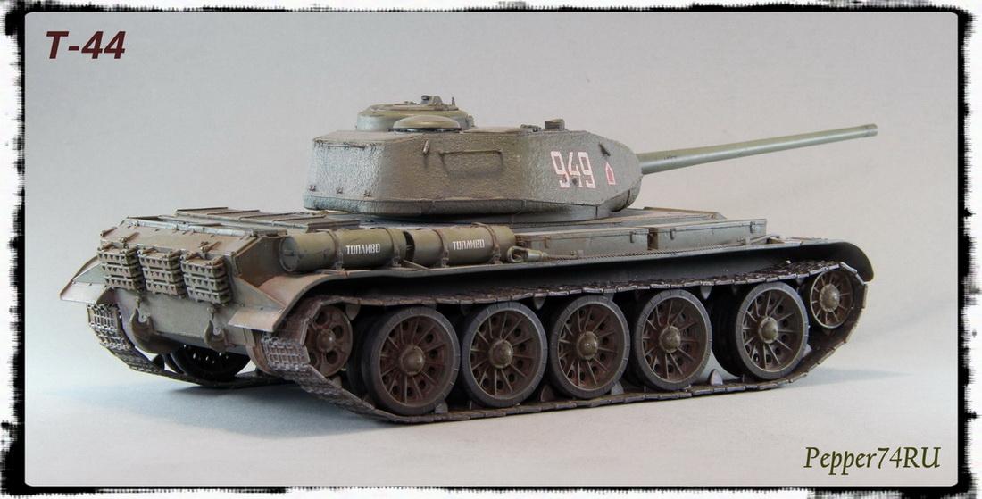 Т-44 44_0008