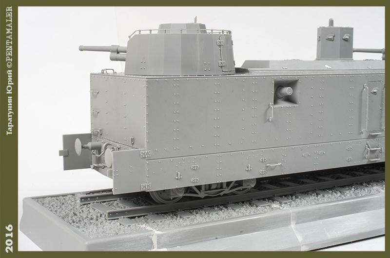 Советский артиллерийский бронированный вагон ПЛ-37, Trumpetеr, 1/35 PENT1539_1