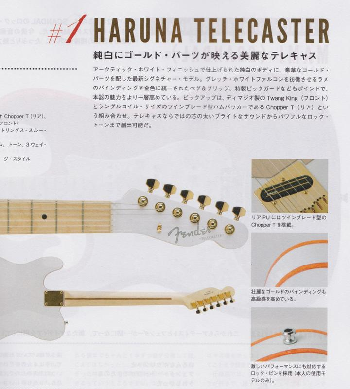 SCANDAL's Signature Fender Models - Page 2 Haru