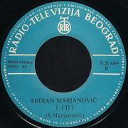 Srdjan Marjanovic - Diskografija Omot_4