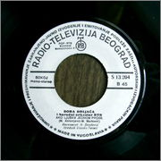 Borislav Bora Drljaca - Diskografija 1978_vb