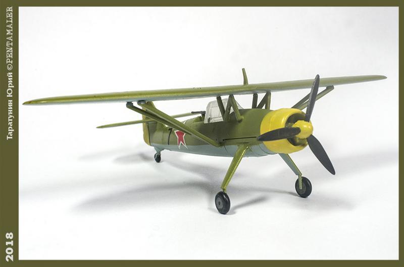 Игровые модельки PENT8447_1