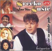 Srecko Susic - Diskografija Srecko_Susic_i_JV_97_CD_prednja