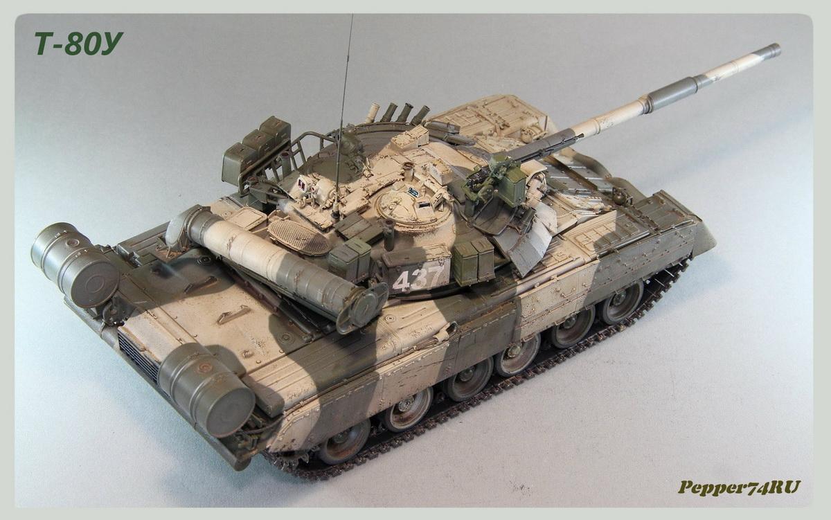 Т-80У 80_0011
