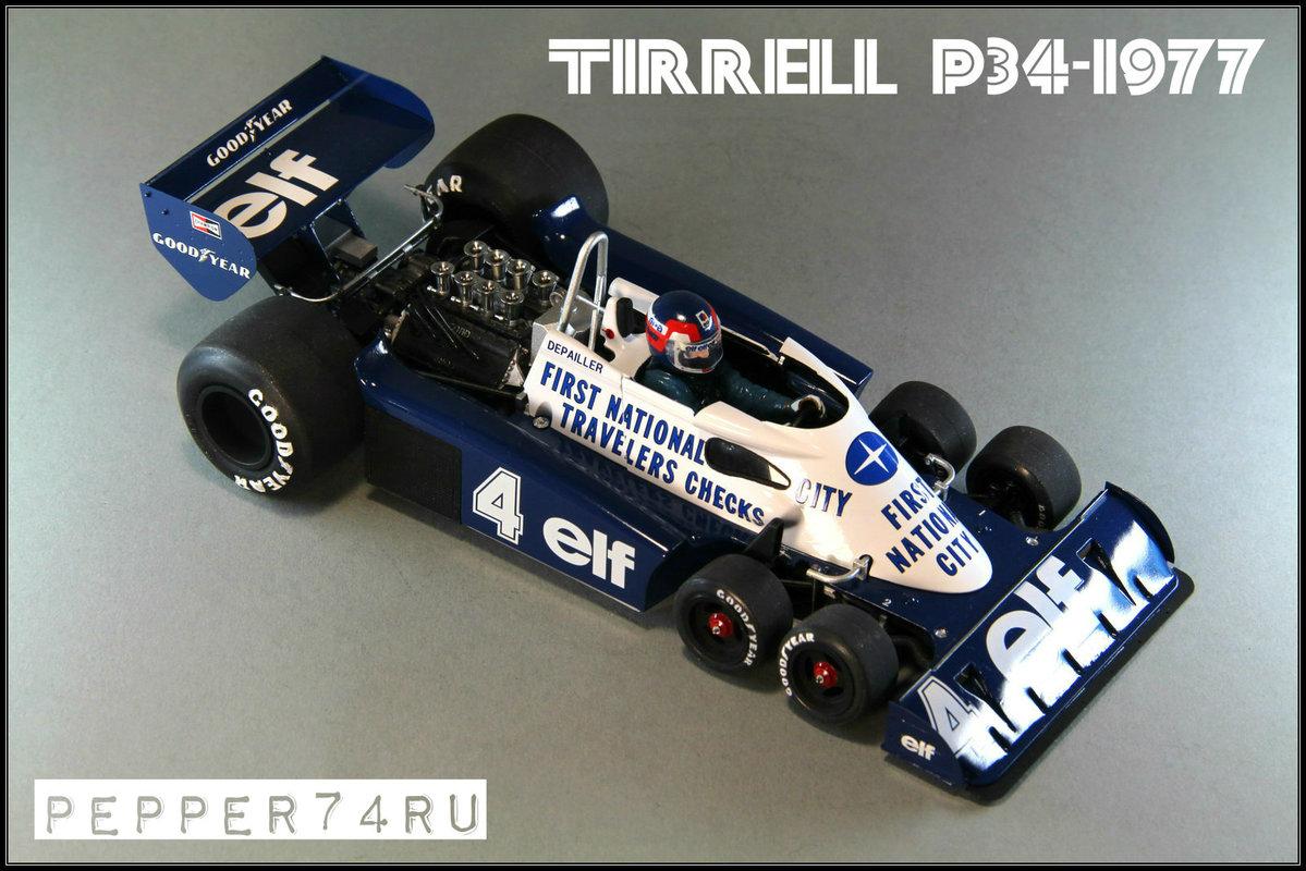Tyrrell P34 1977 Monaco GP Tirrel_0007